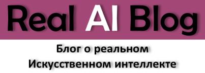 RealAI Blog